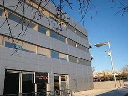 Oficina en alquiler en calle De la Constitucion, Rivas-Vaciamadrid - 409719495