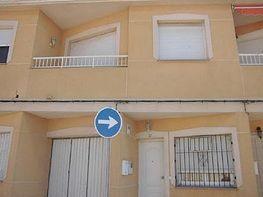Casa pareada en venta en calle Del Aseo, Unión (La)