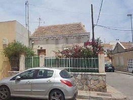 Casa adosada en venta en calle Jardines, Cartagena