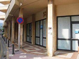 - Local en alquiler en calle Teulera, Santa Cristina d´Aro - 188274122
