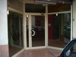 Detalles - Local en alquiler en calle , Roquetes, Les - 26887153