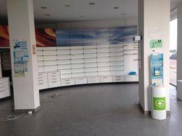 Local comercial en alquiler en Mairena del Aljarafe - 328530483