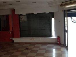 Local comercial en alquiler en Mairena del Aljarafe - 365016509