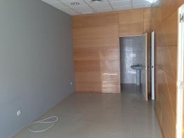 Local comercial en alquiler en San Juan de Aznalfarache - 383152390