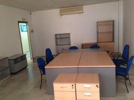 Oficina en alquiler en Mairena del Aljarafe - 398172961