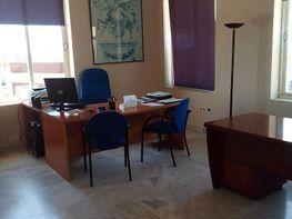 Oficinas en mairena del aljarafe y alrededores yaencontre for Telefono oficina seur mairena del aljarafe