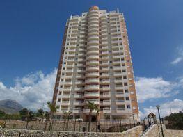 Appartement de location à calle Via Parque, Poniente à Benidorm - 15735677