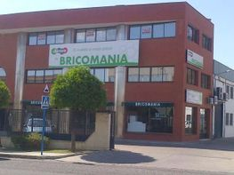 Fachada - Oficina en alquiler en calle Artesania, Mairena del Aljarafe - 70671603
