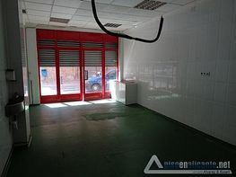 Local comercial en los angeles - Local comercial en alquiler en Los Angeles en Alicante/Alacant - 204114539