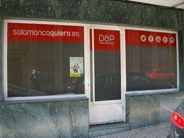 Local comercial en alquiler en calle Profesor Saenz, Carmelitas Oeste en Salamanca - 185845135