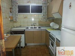 Wohnung in verkauf in Grao in Castellón de la Plana/Castelló de la Plana - 348672579