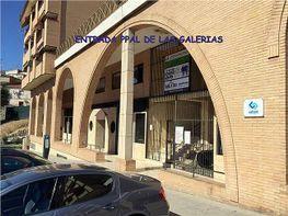 Oficina en alquiler en Toledo - 349277659