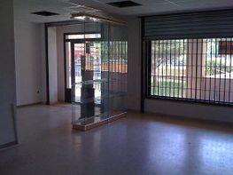 Local en alquiler en calle Aeronaútica, Este - Alcosa - Torreblanca en Sevilla - 305271866