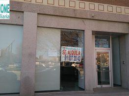 Local comercial en alquiler en calle Del Mediterraneo, Humanes de Madrid - 390217593