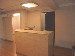Foto número 1 - Oficina en alquiler en El Cónsul-Ciudad Universitaria en Málaga - 330348419