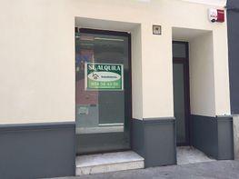 Fachada - Local comercial en alquiler en calle Rivero, Alfalfa en Sevilla - 371228393
