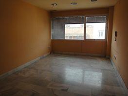 Detalles - Oficina en alquiler en Nervión en Sevilla - 291462187