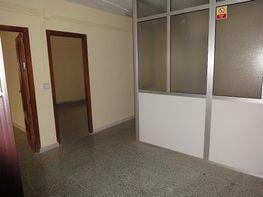 Detalles - Oficina en alquiler en Arenal en Sevilla - 322534112