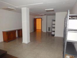 Detalles - Oficina en alquiler en Arenal en Sevilla - 382834134