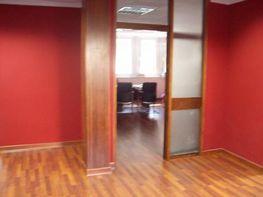 Oficina en alquiler en El Porvenir en Sevilla - 17384286