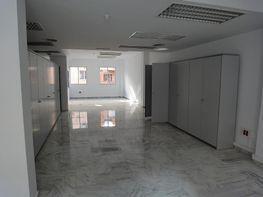 Detalles - Oficina en alquiler en La Buhaira en Sevilla - 124974940