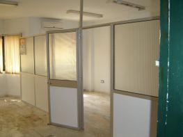 Oficina en venda Arenal a Sevilla - 14268854