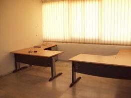 Detalles - Oficina en alquiler en Nervión en Sevilla - 68073068