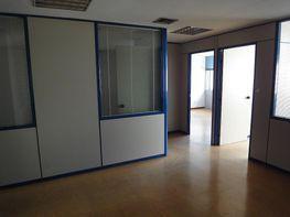 Detalles - Oficina en alquiler en Sevilla - 154506444