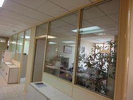 Detalles - Oficina en alquiler en Reina Mercedes en Sevilla - 213891258