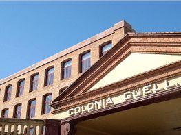Fachada - Edificio en venta en calle Reixach, Santa Coloma de Cervelló - 192508977