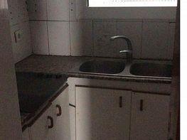 Piso en venta en calle Graner, Collblanc en Hospitalet de Llobregat, L