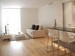 Petit appartement de vente à calle Calvell, El Parc i la Llacuna à Barcelona - 226099024