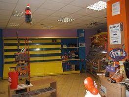 Detalles - Local comercial en alquiler en calle Torrente Baallester, Arteixo - 105442722