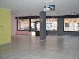 Local comercial en alquiler en calle Ría de Arosa, Arteixo - 313266556