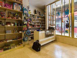 Foto - Local comercial en alquiler en calle Fonteta de Sant Lluìs Fuente de San L, Valencia - 398015554