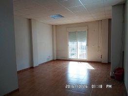 Local comercial en alquiler en Centro en Fuenlabrada - 335745915