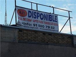 Lokal in verkauf in Alcalá de Henares - 241551782