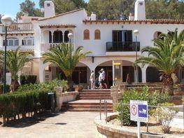 Local comercial en alquiler en calle Huguet Des Far, Calvià - 359332259