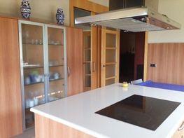 Casa en venda carrer Silvi Llobet, Cervià de Ter - 342760701