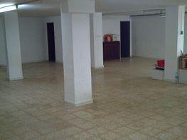 Local de vente à Levante à Córdoba - 395884252
