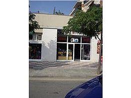 Local en alquiler en calle Rieral, El Rieral en Lloret de Mar - 415871323