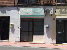 Foto - Local comercial en alquiler en calle Zona Centro, Arganda del Rey - 313131814