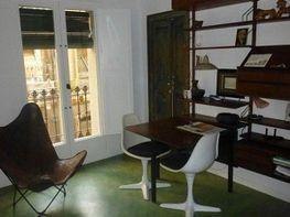 Flat for rent in calle De Pontevedra, La Barceloneta in Barcelona - 371368322