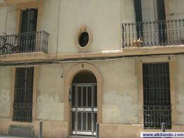Commercial premises for rent in calle General Prim, Santa Eulàlia in Hospitalet de Llobregat, L´ - 371368688