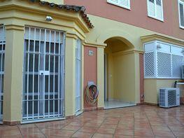 Casa adosada en venta en calle Cristina Hoyos, Aljamar en Tomares