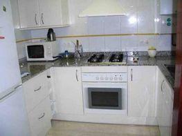 Casa pareada en venda carrer Segur de Dalt, Centre a Segur de Calafell - 318928214