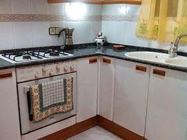 Wohnung in verkauf in calle Segur Playa, Platja in Segur de Calafell - 318928613