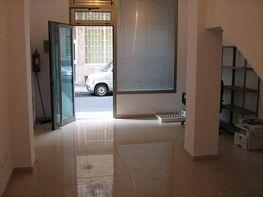 Foto - Oficina en alquiler en calle Thomas Alva Edison, Guanarteme en Palmas de Gran Canaria(Las) - 257494789