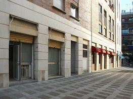 Foto - Local comercial en alquiler en calle Arenal Museo, Arenal en Sevilla - 318603673