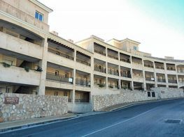 Wohnung in verkauf in calle La Envia Golf, Vícar - 291160485